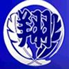 天翔連ロゴ